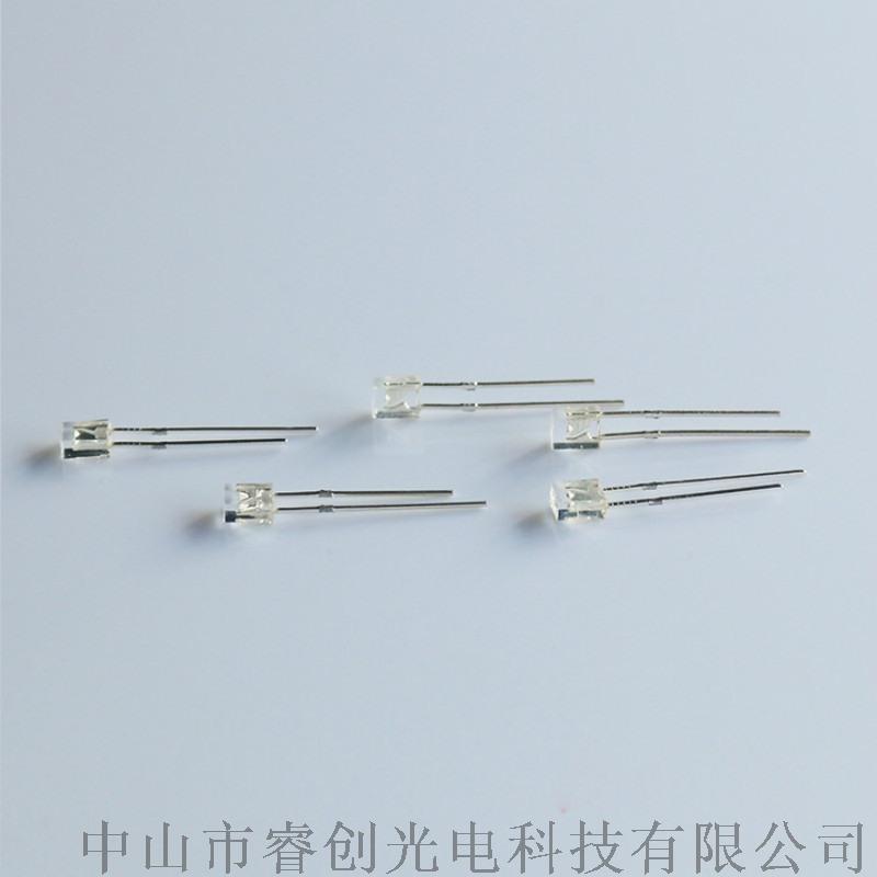 直插白光LED,2*3*4背光源LED发光二极管