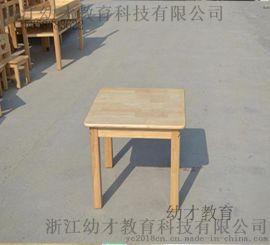 厂家直销幼儿园儿童四人正方桌