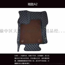 重庆福渝嘉环保超纤皮汽车脚垫