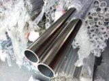 現貨304不鏽鋼圓管直徑φ35*1.5mm佛山廠家直銷