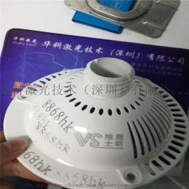 20W/30W/50W光纤激光打标机塑胶镭雕机