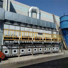 沥青废气处理设备低温等离子催化燃烧设备