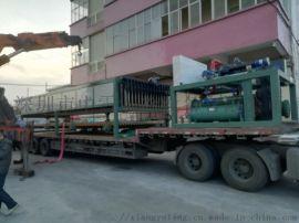 供应大型制冰机 块冰机 10吨制冰机