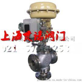 ZMA/BQ气动薄膜三通调节阀