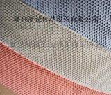优质糙面橡胶包辊带 粒面胶刺皮