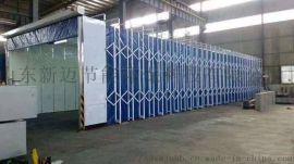 废气处理专用伸缩移动喷漆房