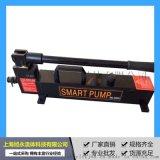 供应超高压手动泵液压泵 小型高压手动油泵