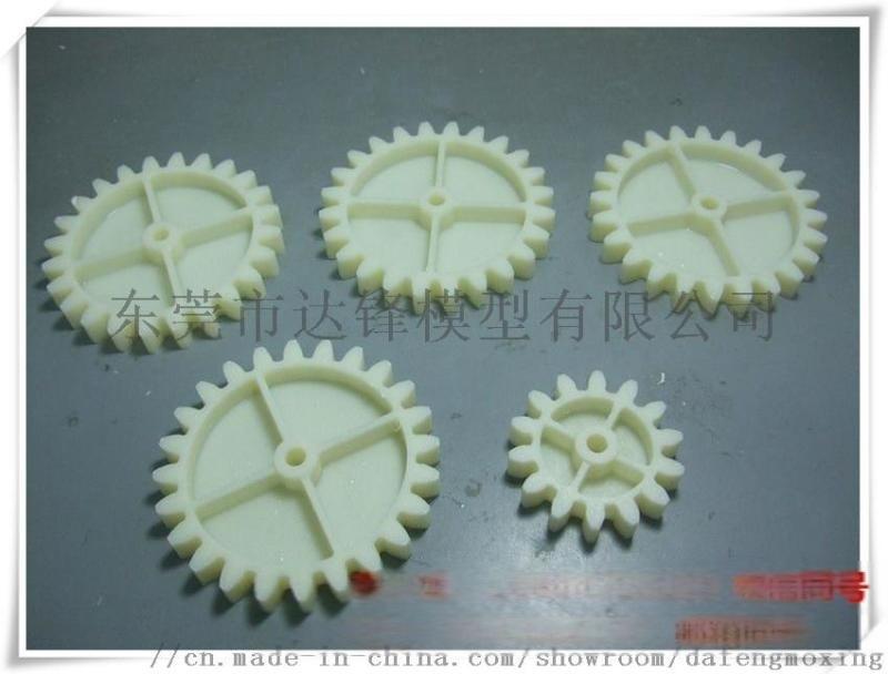 工业级sla手板模型进口树脂Somos高精度高韧性
