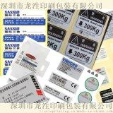 深圳化妆品不干胶标签定做印刷 合成纸防水不干胶定制