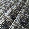 工地建築網片 電焊網片 黑鐵絲網片