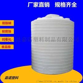5吨塑料桶5000l耐酸碱化工桶 5立方食品级水桶