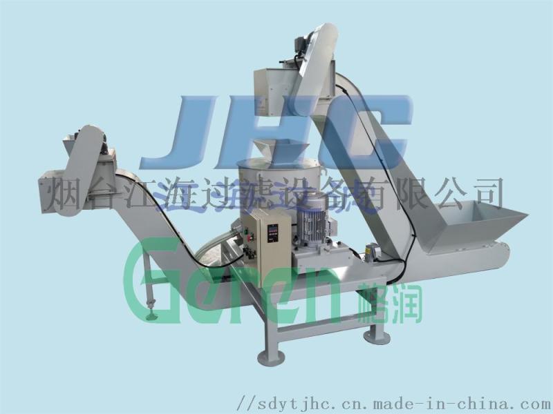 江海(格润)600型金属甩干机操作规程
