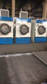 供应贵州毕节汉庭厂家直销宾馆洗涤设备