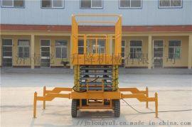 巴彦淖尔移动剪叉式升降机+套缸式升降机+龙宇液压