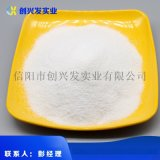 信阳洗手粉洗手液原料用70-90目珠光砂