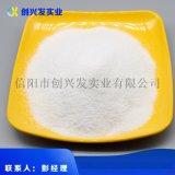信陽洗手粉洗手液原料用70-90目珠光砂