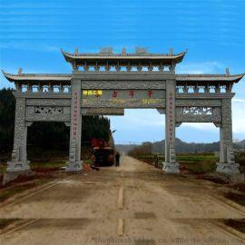 贵州贵阳小河村头石牌楼, 石牌楼, 石牌楼制作