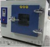 海绵泡沫压缩永久变形测试仪