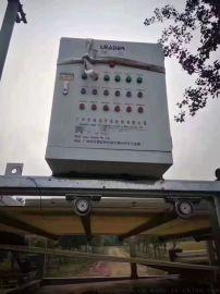 二手环保带式压滤机,二手带式污泥/污水处理压滤机
