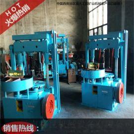 曲靖120型全自动家用煤球机 宣威新型蜂窝煤机