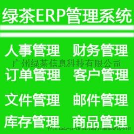 专业定制管理系统,办公自动化OA系统,订单管理系统