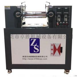 卓胜ZS-401B单调频4寸实验室开炼机价格、东莞混炼机厂家