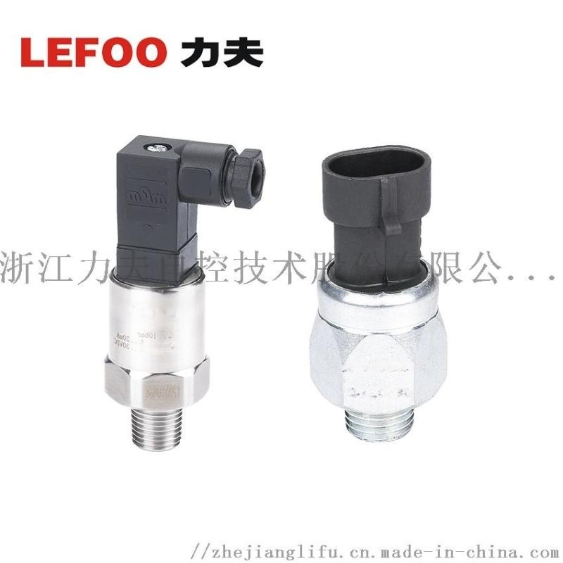 T2000通用型压力变送器  德国井口芯体 不锈钢