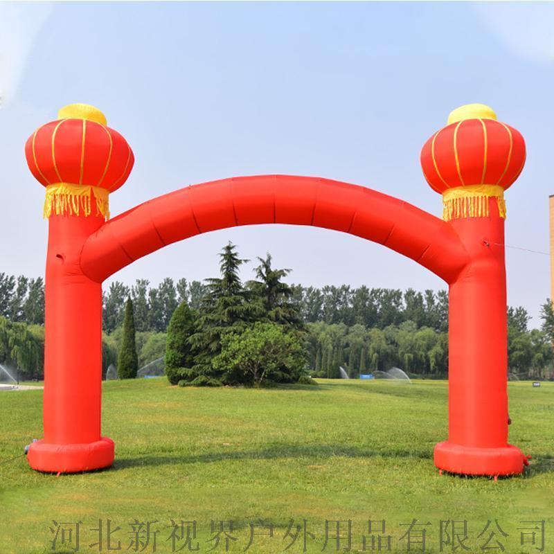 开业庆典凯旋门亭灯笼柱门庭 充气拱门
