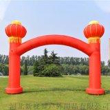 開業慶典凱旋門亭燈籠柱門庭 充氣拱門