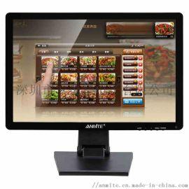 安美特19英寸宽屏台式电阻触摸屏液晶电脑显示器