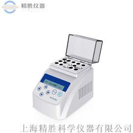 MiniC-100迷你金属浴 制冷型干式恒温器