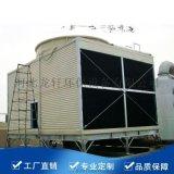 机械通风方形逆流式玻璃钢冷却塔