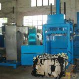 全自动废纸液压打包机成都/金属液压打包机现货供应