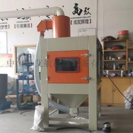 上海喷砂机-铝合金部件表面喷砂处理自动转盘喷砂机