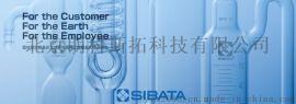 SIBATA柴田科学SMU-133I低温培养箱