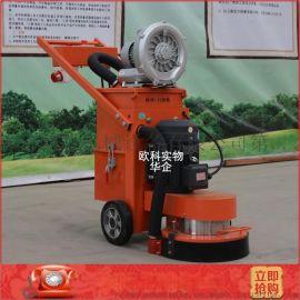 环氧地坪打磨机 手推式研磨机 吸尘打磨机
