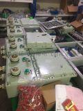BXMD51-8/K32隔爆型防爆照明配电箱