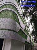 淮北外墙铝单板 冲孔铝单板 镂空雕花铝板