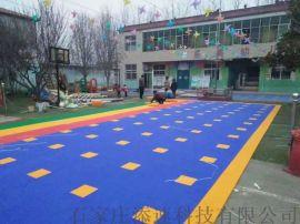 鄭州洗車場地面拼裝地板顏色有幾種?聚丙烯環保材料