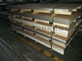 441不锈钢板 441汽车排气管专用板