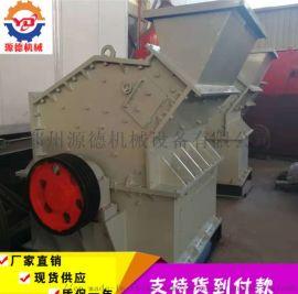新型反击式高效细碎机石料破碎制砂机生产线厂家