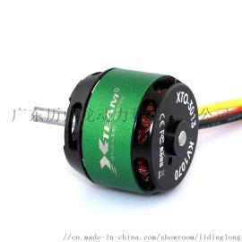 X-TEAM 3013无刷直流电机