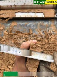 河卵石泥浆压泥机 花岗岩泥浆脱水