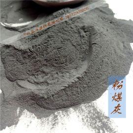 粉煤灰厂家  砂浆添加粉煤灰 彩瓦用粉煤灰
