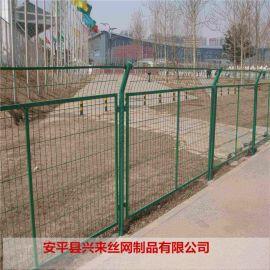 波浪网护栏网 小孔铁丝网 园林小区护栏网