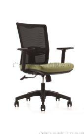 人体工程学zy-133辦公椅