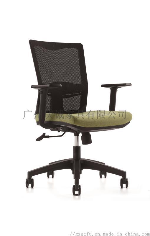人體工程學zy-133辦公椅