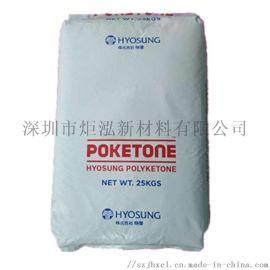 韩国晓星POKM333AX0AB 浅灰色POK原料