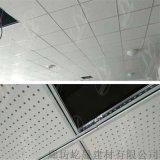 防火吸音天花板 硅酸钙复棉吸音吊顶