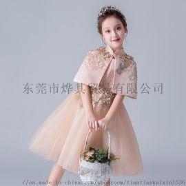 阔比豆花童礼服公主裙两件套女童晚礼服儿童走秀演出服